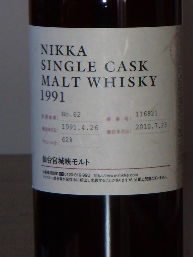 Nikka 1991