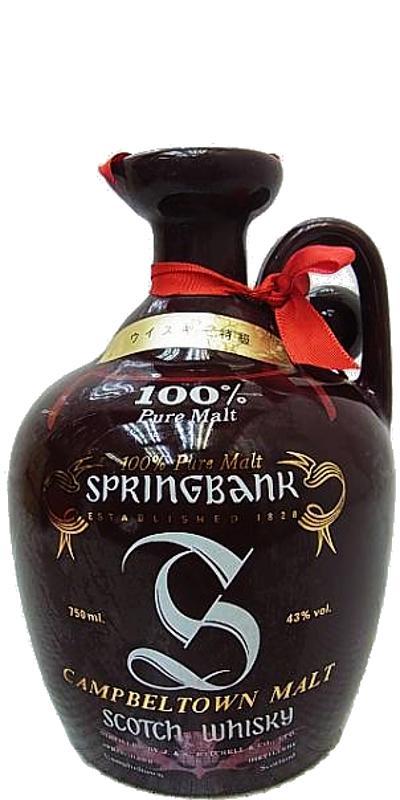 Springbank 100% Pure Malt