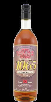 Mars 1990