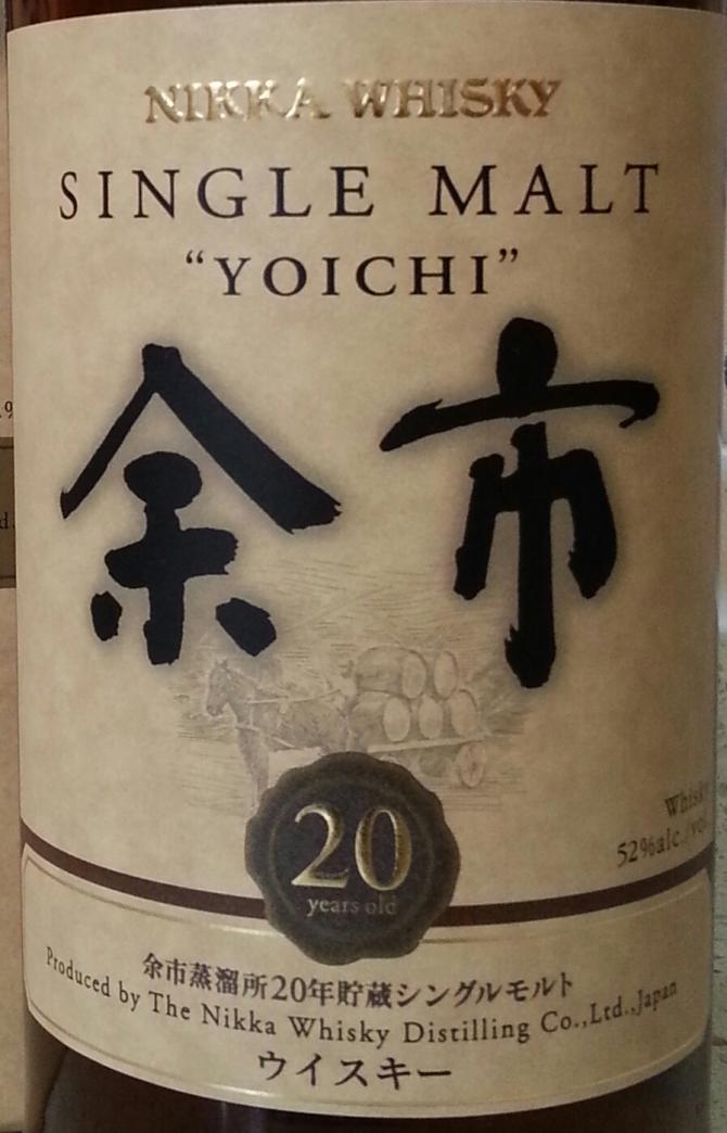 Yoichi 20-year-old
