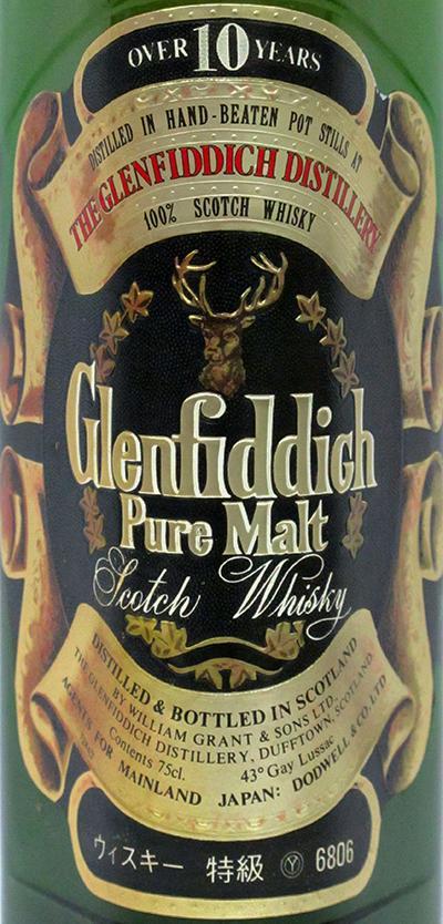 Glenfiddich 10-year-old