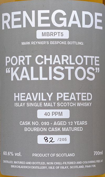 Port Charlotte 2002