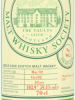 """Photo by <a href=""""https://www.whiskybase.com/profile/scotchwhiskyauctions"""">Scotchwhiskyauctions</a>"""