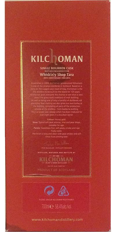 Kilchoman 2006