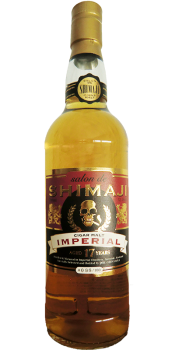 Imperial 1995 Shi