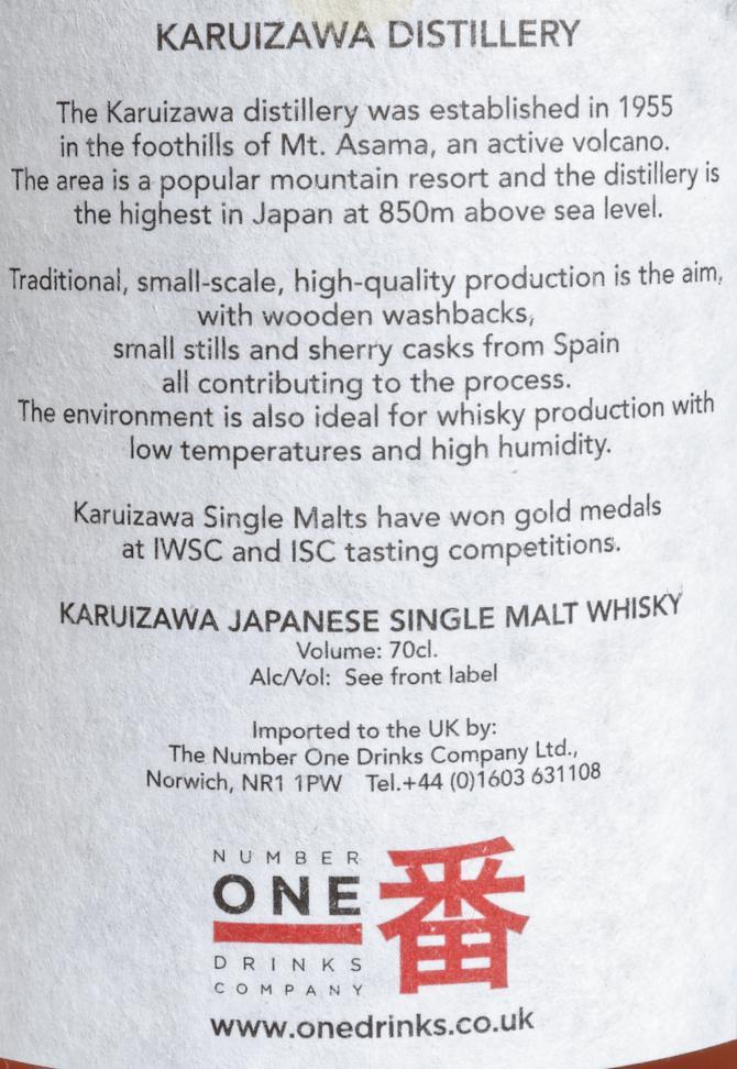 Karuizawa 1992