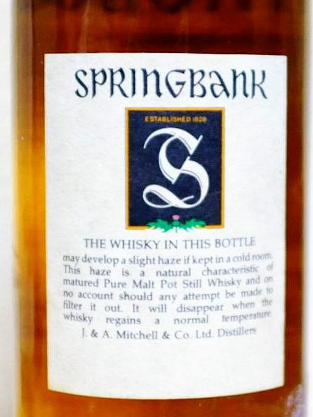 Springbank 15-year-old