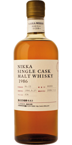 Miyagikyo 1986