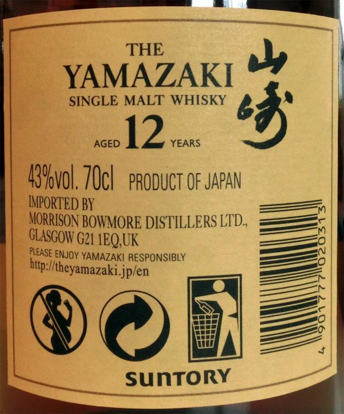 Yamazaki 12-year-old