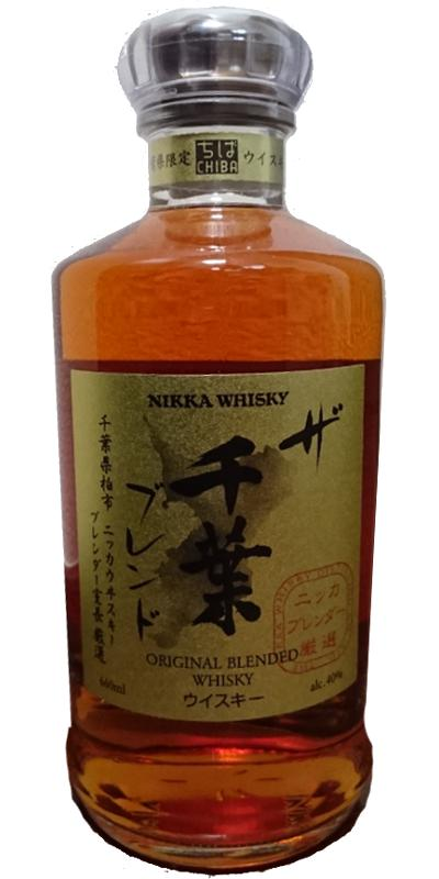 Nikka The Chiba Blend