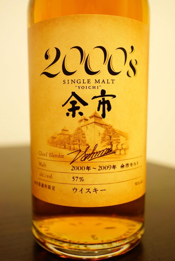 Yoichi 2000's
