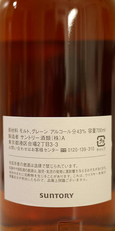 Suntory Blended Whisky - Mizunara