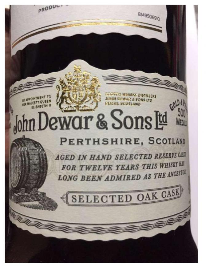 Dewar's 12-year-old