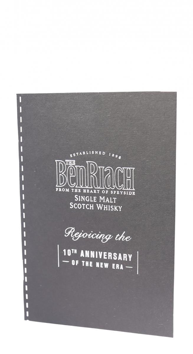 BenRiach 2004