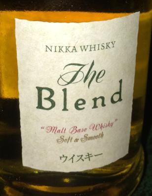 Nikka The Blend