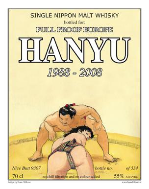Hanyu 1988