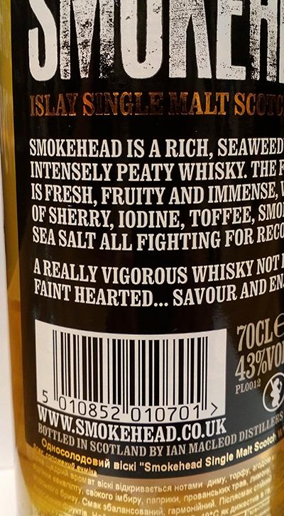 Smokehead IM