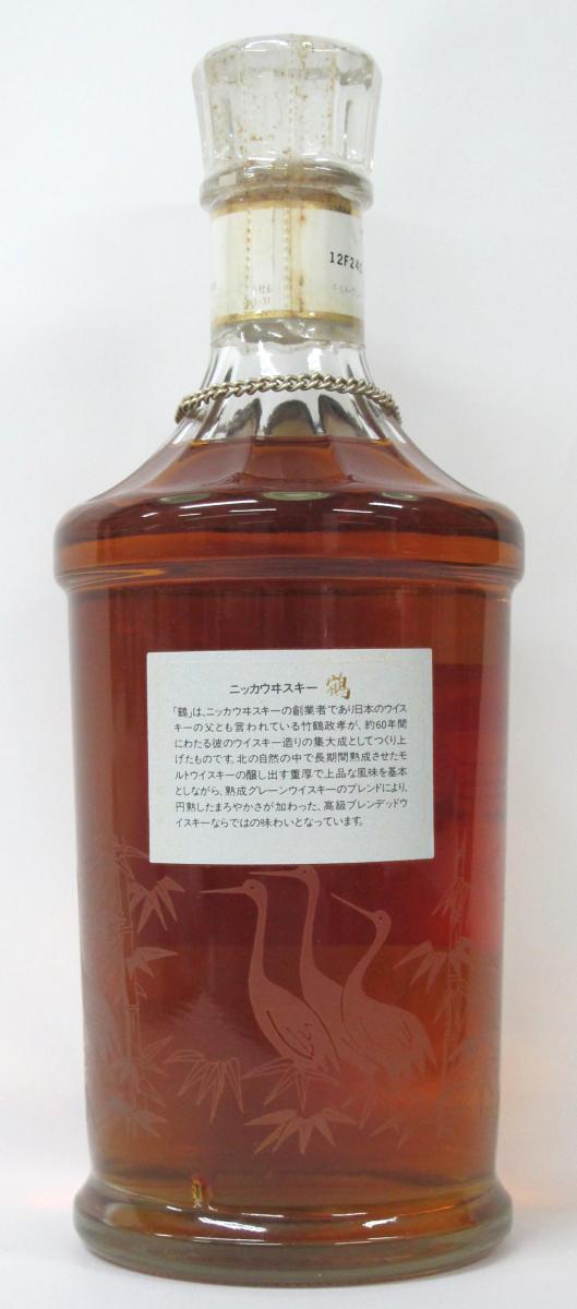 Nikka Tsuru