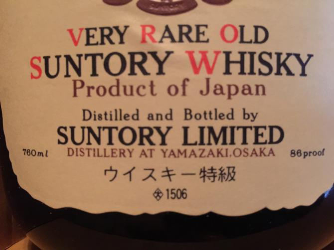Suntory Very Rare Old