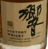 """Photo by <a href=""""https://www.whiskybase.com/profile/whiskyheaven"""">Whiskyheaven</a>"""