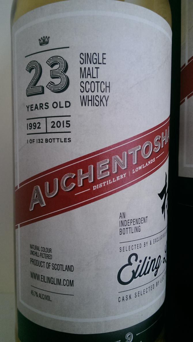 Auchentoshan 1992 EL