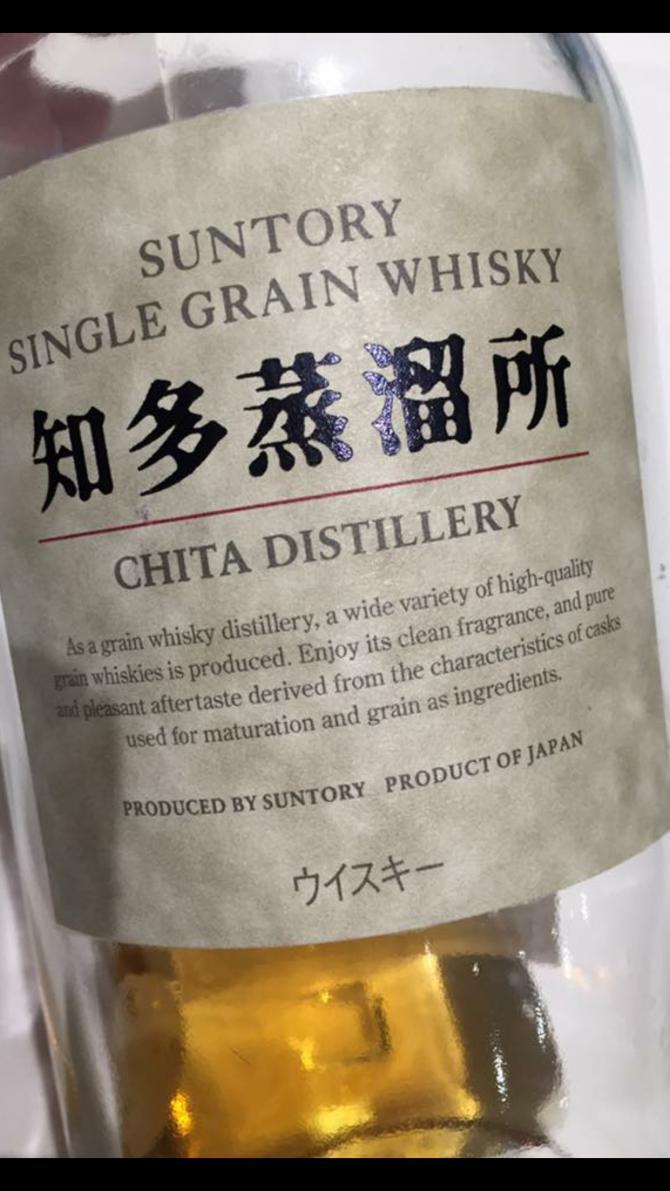 Suntory Single Grain Whisky