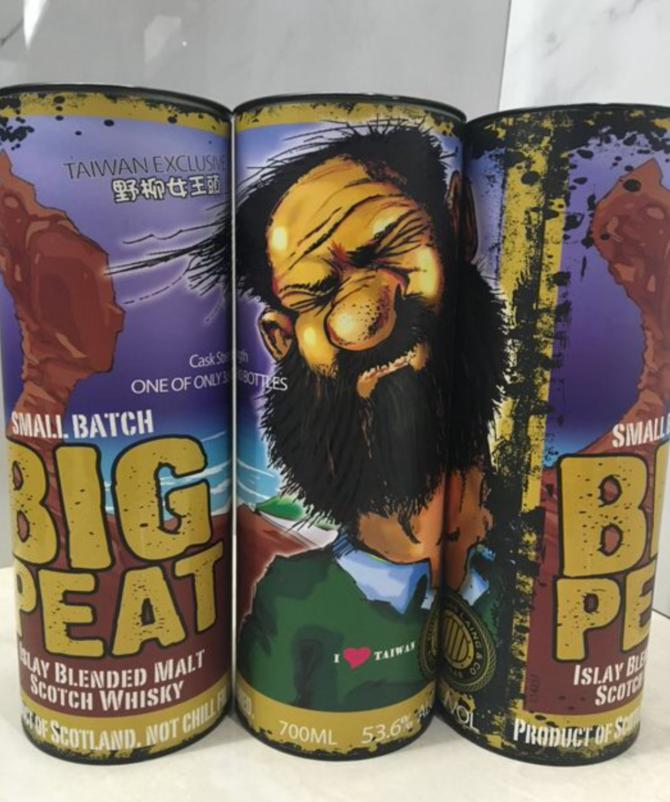 Big Peat Taiwan Exclusive DL