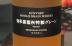 "Photo by <a href=""https://www.whiskybase.com/profile/nebulous"">Nebulous</a>"