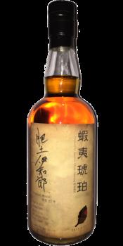 Hanyu 1990 - Ezo Kohaku
