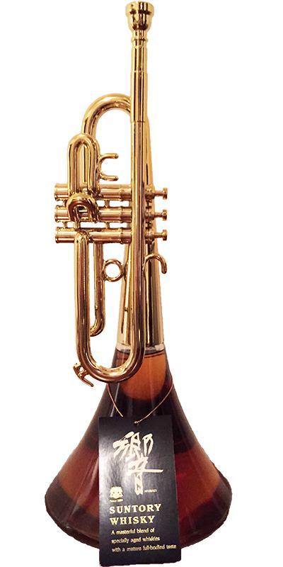 Hibiki Trumpet