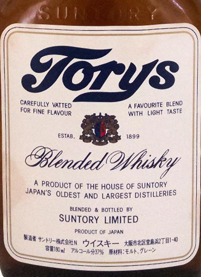 Torys Blended Whisky