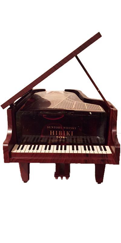 Hibiki Piano