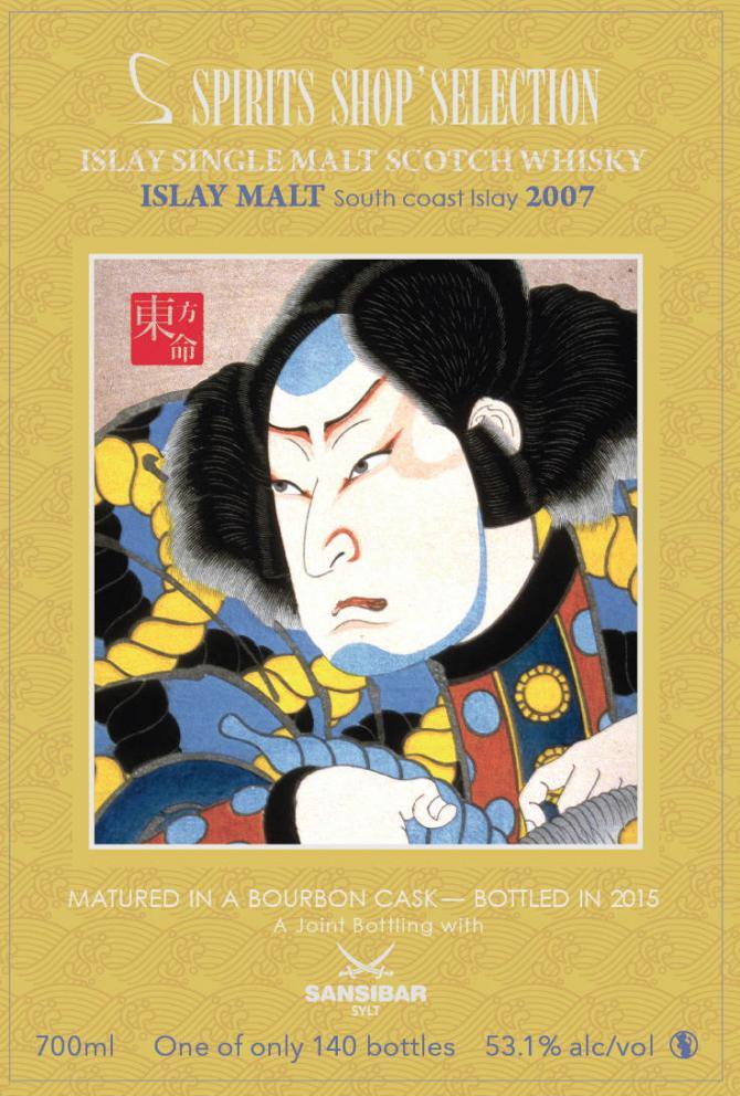 Islay Malt 2007 Sb