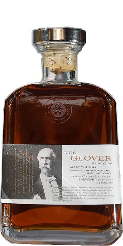 The Glover 22-year-old AD