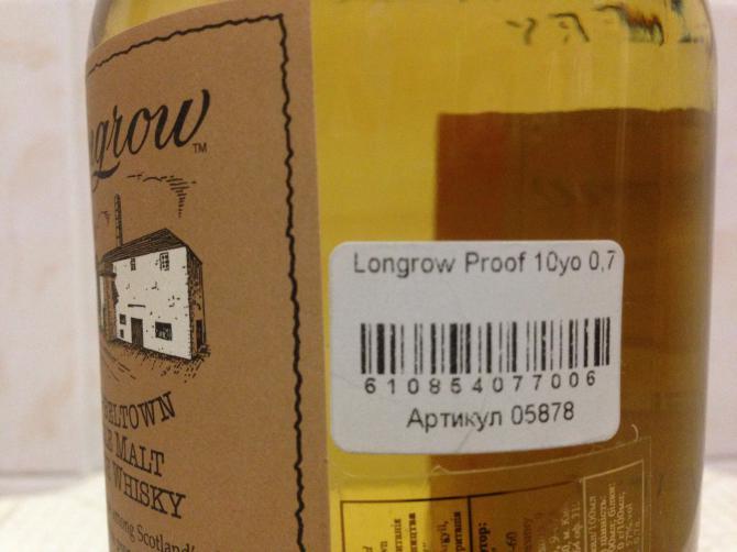 Longrow 100 Proof