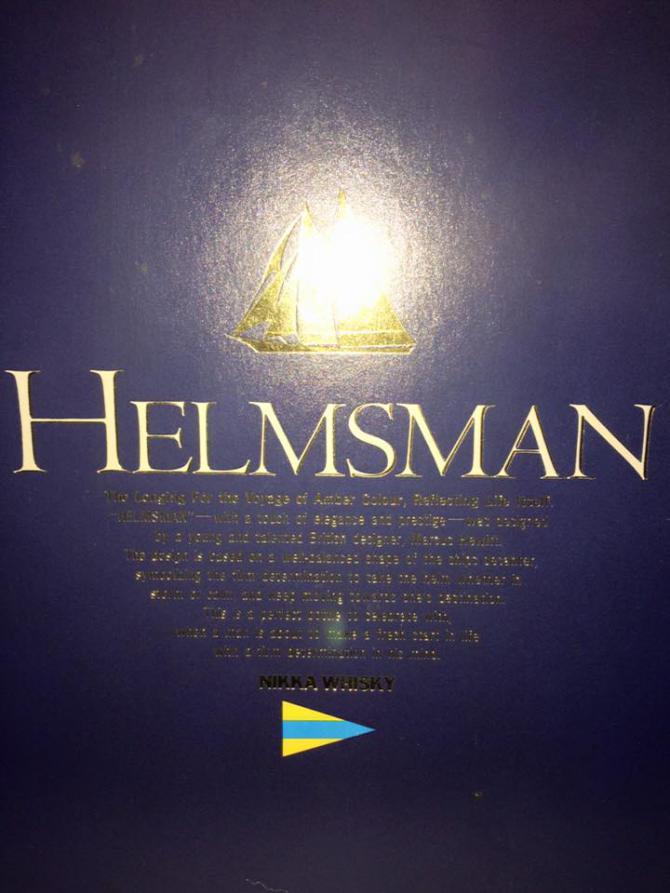Nikka Helmsman