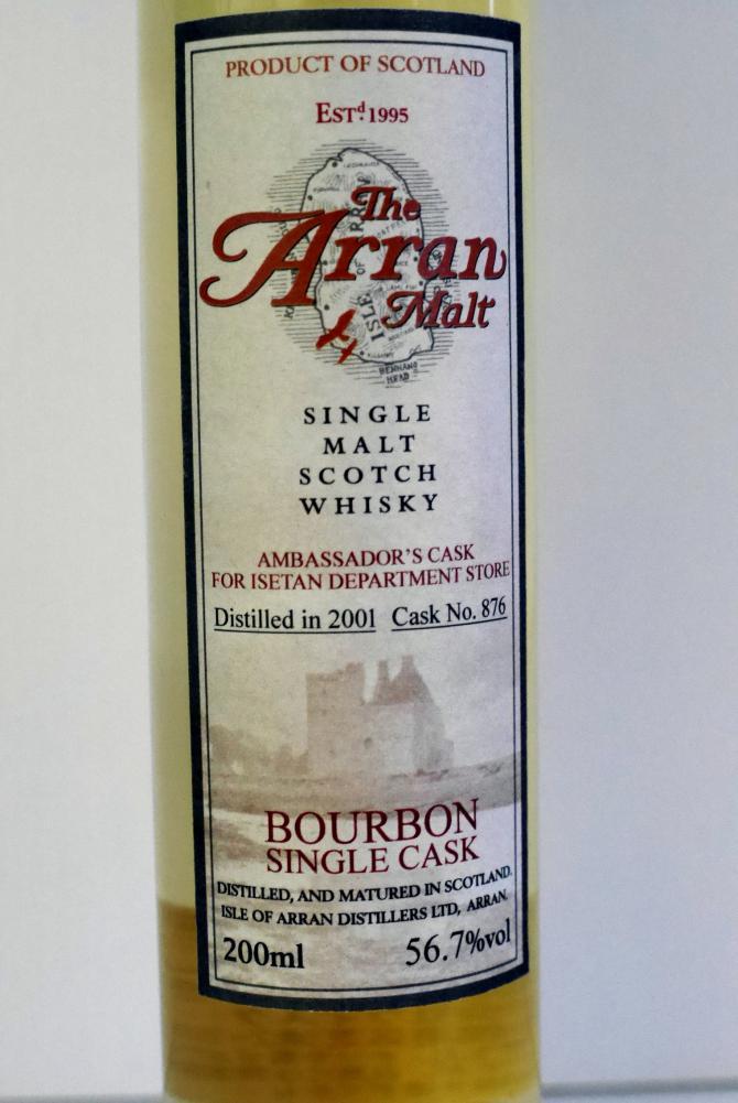 Arran 2001 - Ambassador's Cask