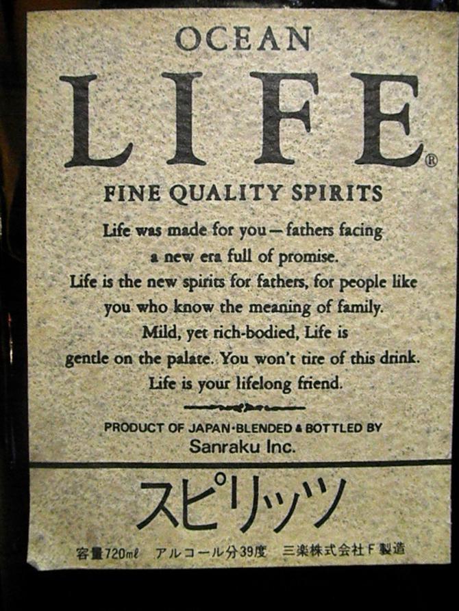 Karuizawa Ocean LIFE