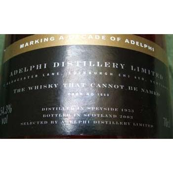 The Whisky that Cannot be Named 1953 AD