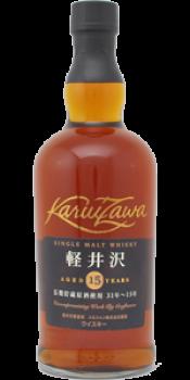 Karuizawa 15-year-old