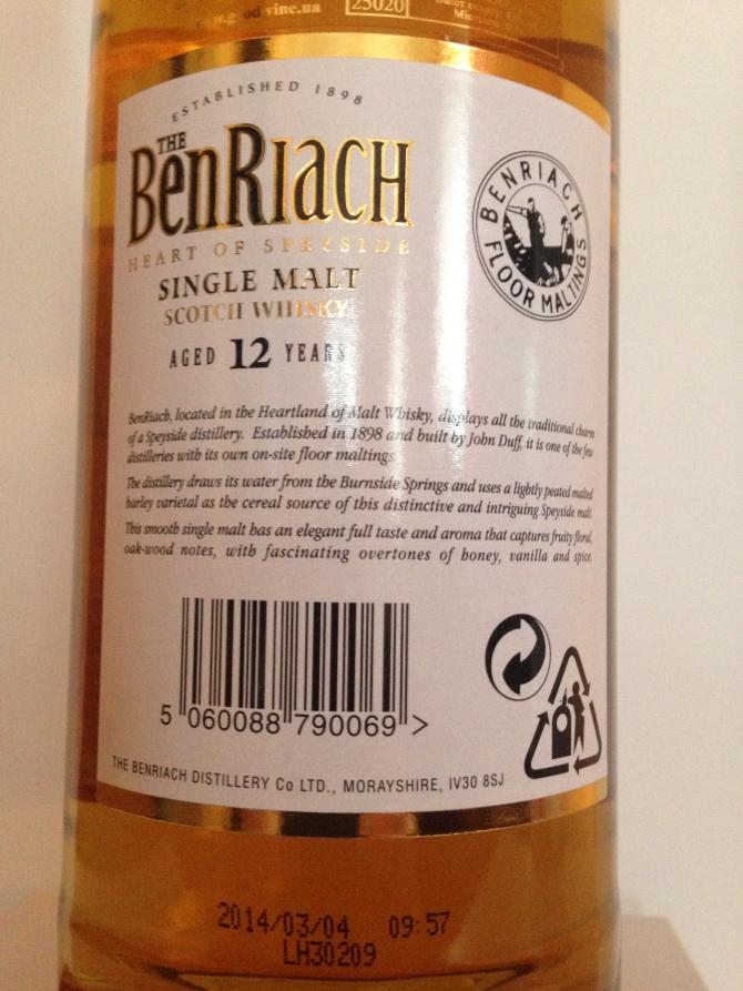 BenRiach 12-year-old