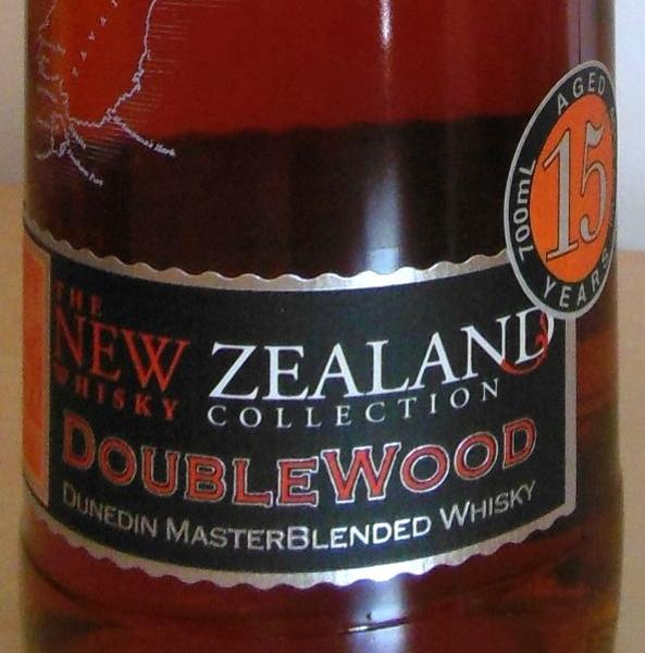 Willowbank 15-year-old DoubleWood NZWC