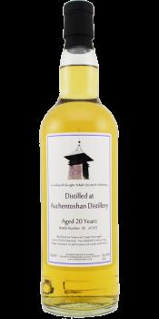 Auchentoshan 20-year-old WhB