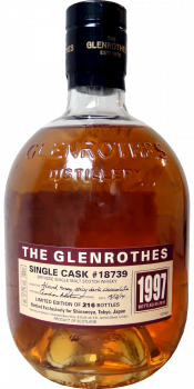 Glenrothes 1997