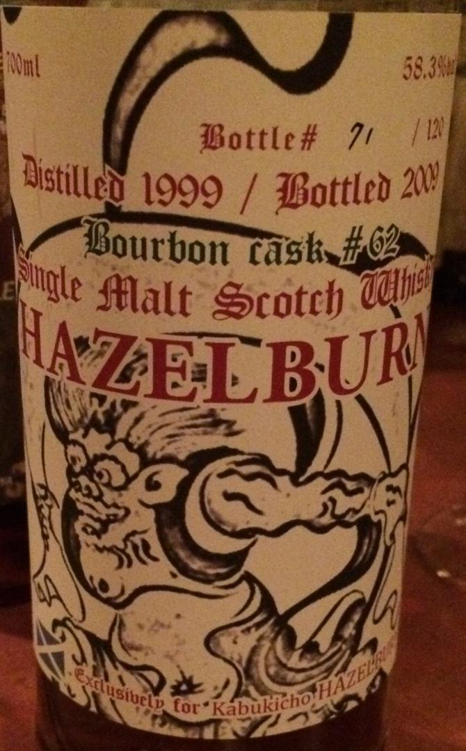 Hazelburn 1999 UD