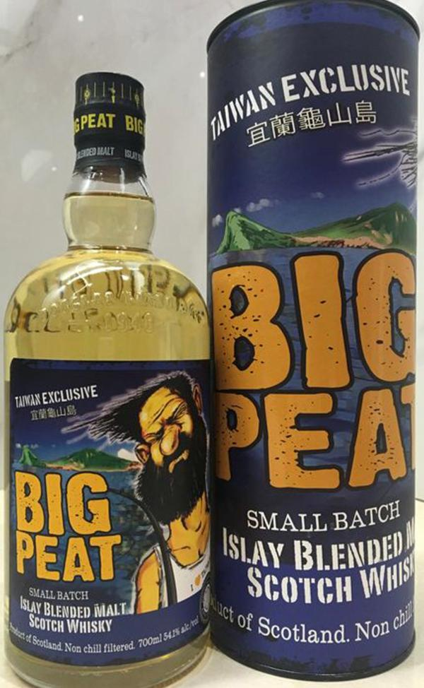 Big Peat Taiwan Exclusive DL