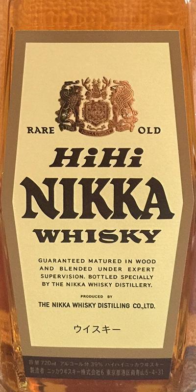 Nikka HiHi Nikka Whisky (Reprint Edition)