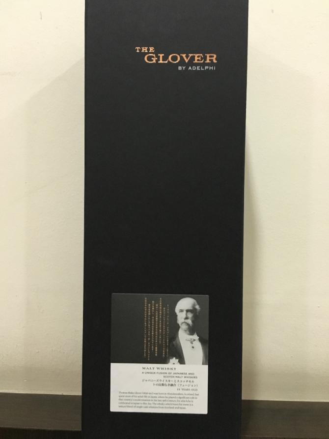 The Glover 18-year-old AD