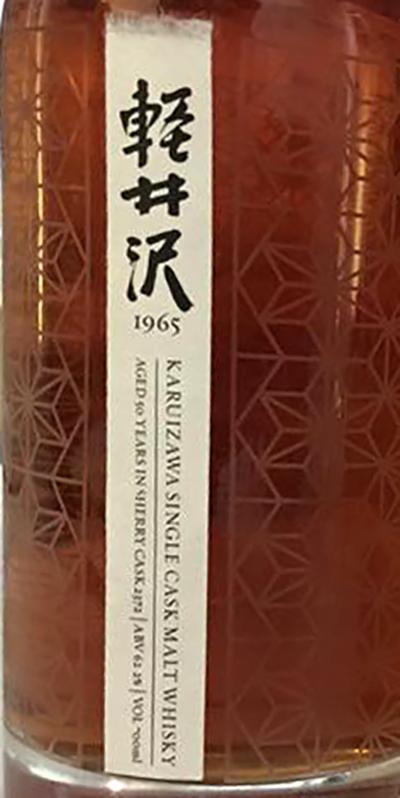 Karuizawa 1965