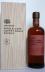 """Photo by <a href=""""https://www.whiskybase.com/profile/kalyanel2007"""">Kalyanel2007</a>"""